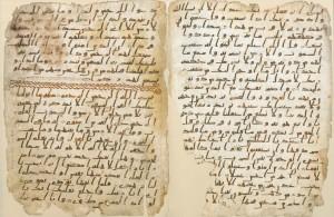 Rękopis z Birmingham