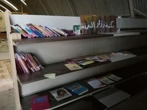 Trochę książek arabskich, komiksy i literatura dla dzieci.